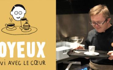 Cafe Joyeux - Το εύθυμο καφέ στο Παρίσι - 1ora