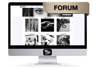 forum - Mia Ora