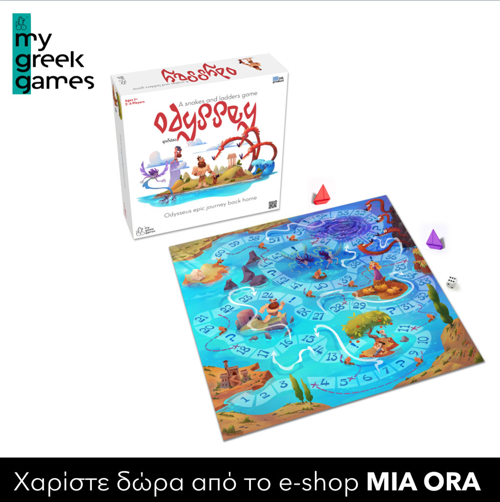 Προϊόντα My Greek Games - Mia Ora E-Shop